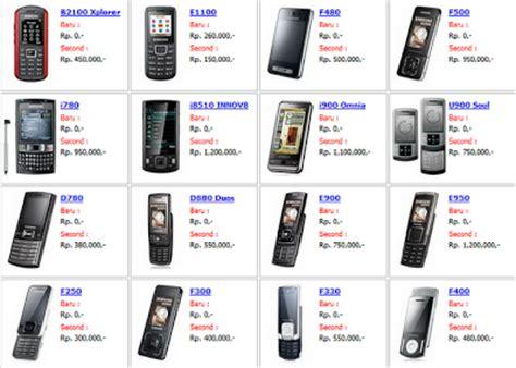Hp Samsung V Sekarang understanding autoresponder and function daftar harga hp samsung terbaru 2013 2014