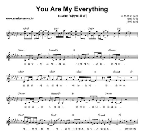 download mp3 you are my everything 거미 you are my everything 악보 뮤직스코어 악보가게