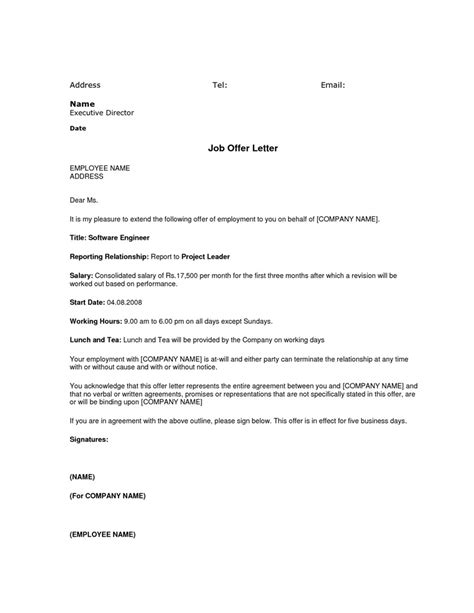 simple job offer letter sle template emetonlineblog