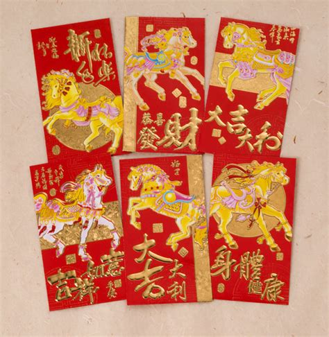 new year envelopes to make 6 year of the envelopes arts crafts
