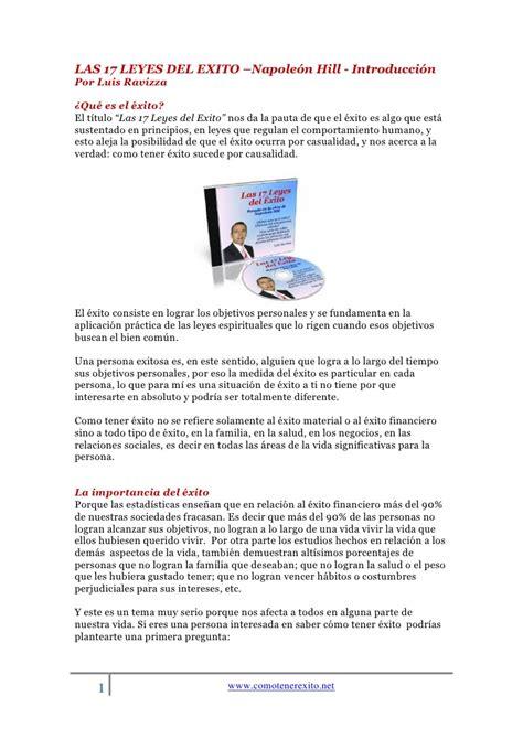 the game in the 0714864854 las leyes del exito napoleon hill pdf descargar napoleon hill como alcanzar el exito con el