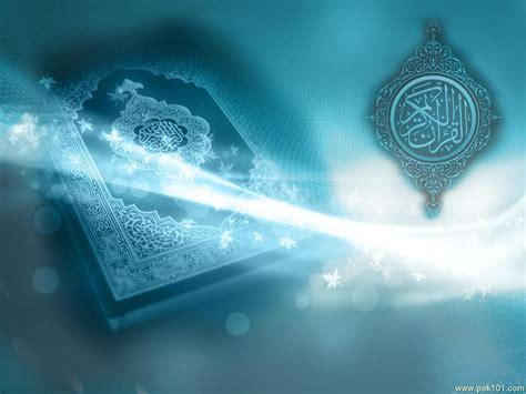 wallpaper islamic free download quran wallpapers wallpaper cave