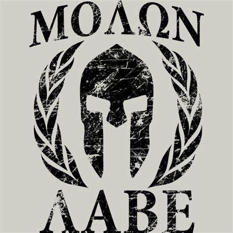 spartan helmet tattoo designs molon labe designs molon labe spartan trojan helmet