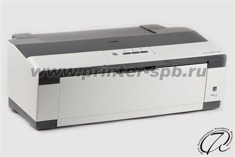 cara resetter epson stylus office t1100 обзор epson stylus office t1100 дешево и сердито группа а7