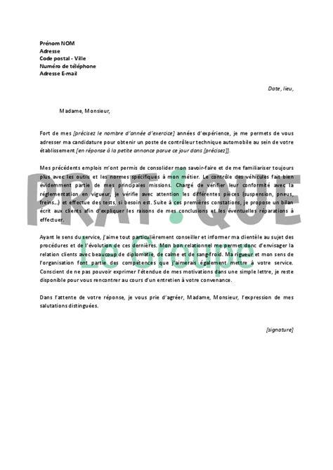 Lettre De Motivation Pour Candidature Spontanée Modèle Lettre De Motivation Pour Nouvel Emploi Application Cover Letter