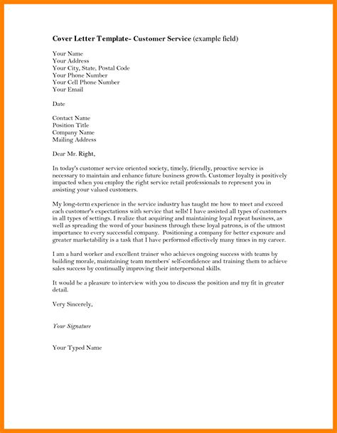 Counter Server Cover Letter by 8 Customer Service Letter Resumes Great