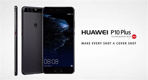 ?????? Huawei P10 ??? P10 Plus ????????????????????????????????????????