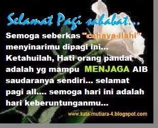 kata ucapan selamat pagi islami kata bijak