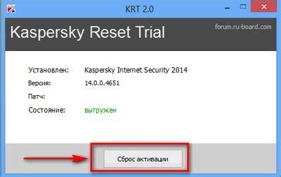reset daemon tools trial 卡巴斯基产品无限循环试用补丁kaspersky reset trial 软矿