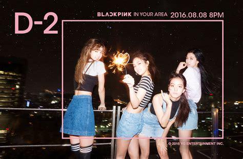 blackpink trainee blackpink s jisoo and group teasers revealed soompi