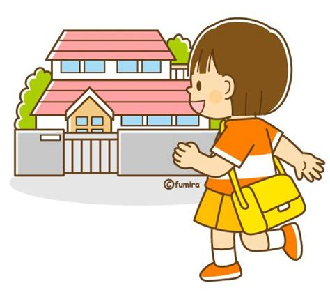 place clipart go home pencil and in color place clipart