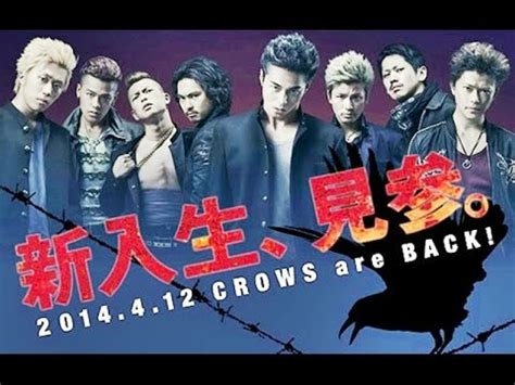 film takiya genji full movie crows explode quot crows zero 3 quot final battle youtube