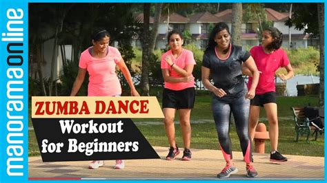 zumba dance tutorial for beginners zumba dance workout for weight loss fitness tips for