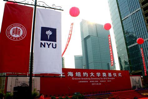 Nyu Mba Summer Start by Image Gallery Nyu Shanghai