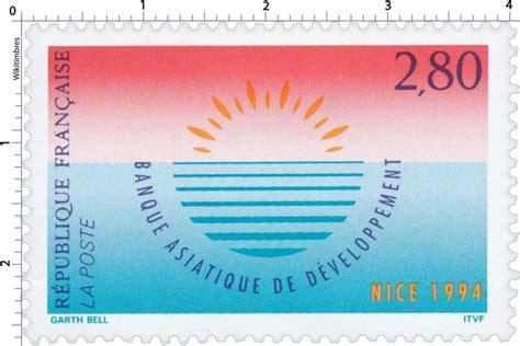 Timbre Banque Asiatique De D 201 Veloppement Nice 1994