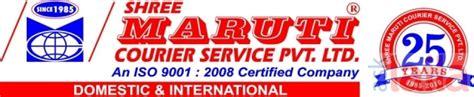 maruti courier tracking number shree maruti courier service byculla east mumbai shree