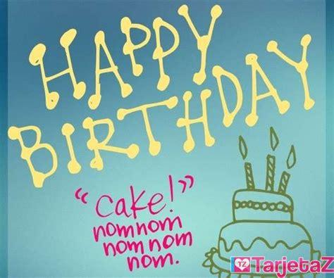 imagenes en ingles de cumpleaños tarjetas de cumplea 209 os en ingl 201 s happy birthday to you