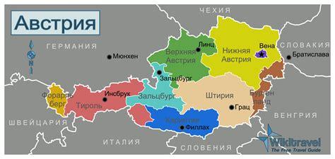 austria regions map austria regions map