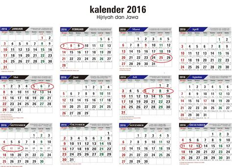 borang be 2015 upcoming 2015 2016 search results for tanggalan tahun 2016 calendar 2015