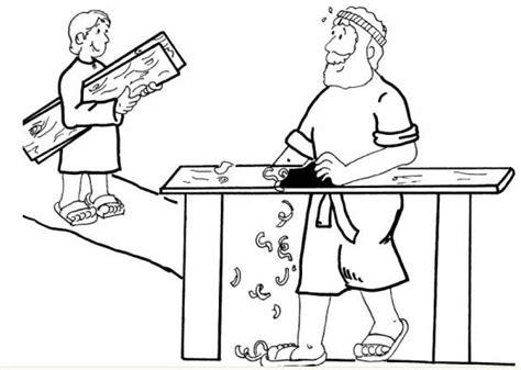 imagenes de jesus ayudando infanzia di ges 249