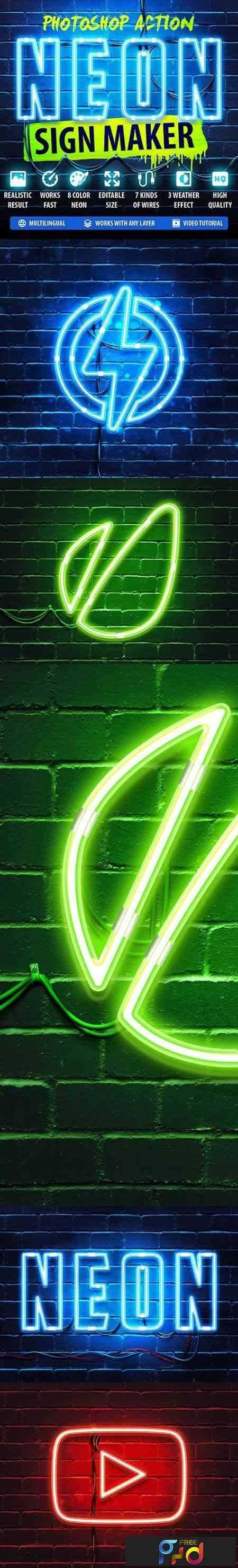 1703260 Neon Sign Maker Photoshop Action 19387470 Free Download Photoshop Action Lightroom Neon Sign Photoshop Template