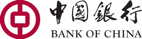 contact bank of china file bank of china logo svg wikimedia commons