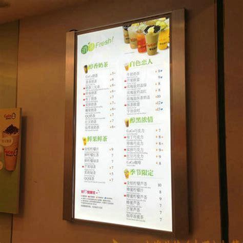cafe wall menu design hang or wall mount led illuminated restaurant menu board
