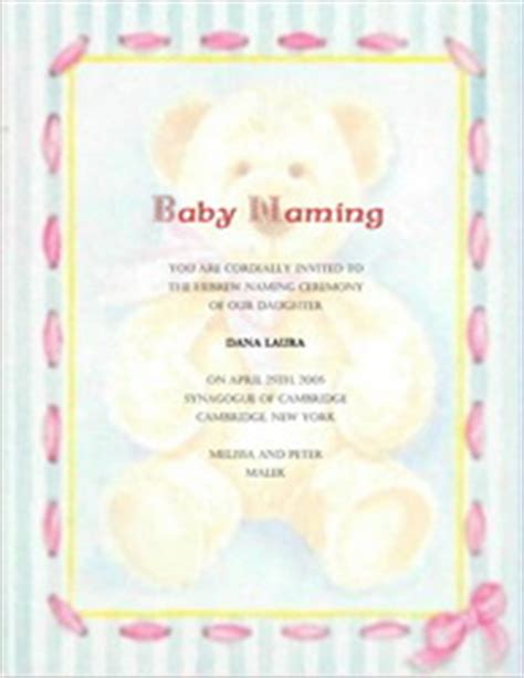 Naming Ceremony Invitation Wording In English  All The Best