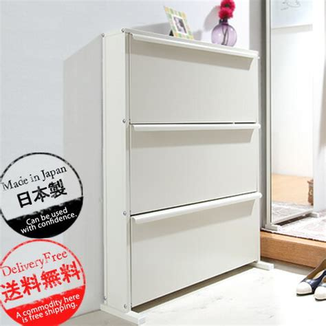 Slim Shoe Cupboard - ffws rakuten global market slim shoe box quot thin flap