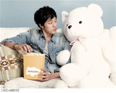 so ji sub we got married korean dream blog so ji sub para quot vivien quot
