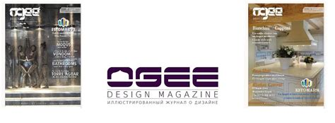 design magazine contest ogee design magazine 2017 photo contest