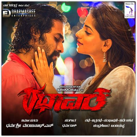 song in 2015 kannada mp3 songs 2015