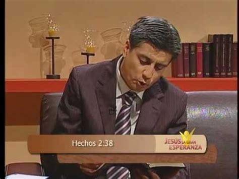 jesus la gran esperanza 18 estudios biblicos 16 curso b 237 blico quot jes 250 s la gran esperanza quot nuevo