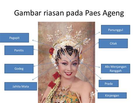 tutorial alis paes ageng pengantin paes ageng yogyakarta