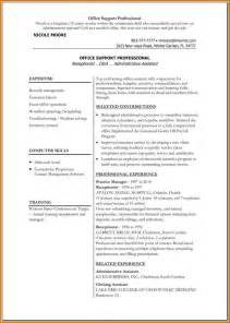 microsoft office word 2007 resume templates resume template word 2007 resume format pdf