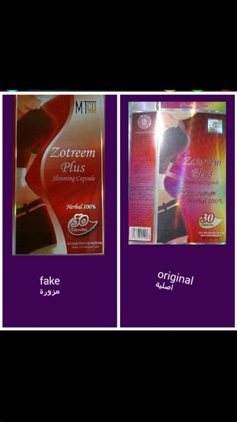 Terbatas Plant Energy Slimming Gel zotreem plus capsule 187 health slimming products