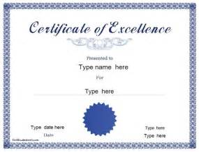 certificates of excellence templates free printable certificate templates free
