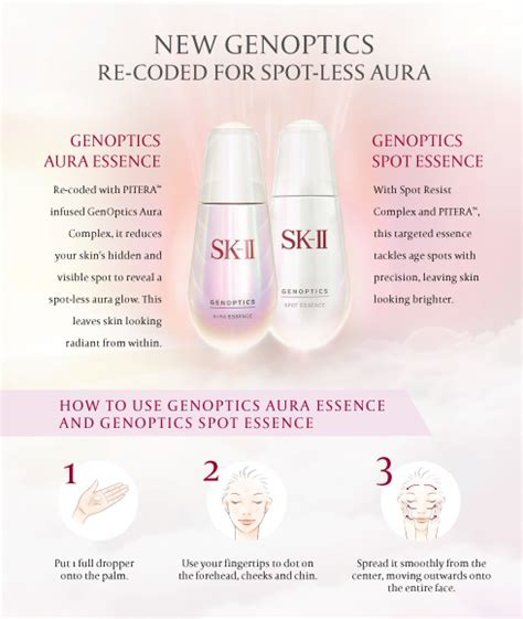 Sk Ii Genoptic Spot buy ready set glow sk ii genoptic spot essence 50ml for