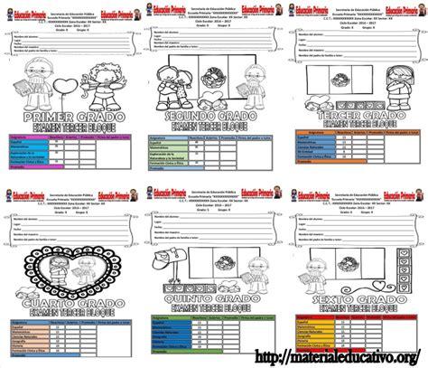 examenes de 4 primaria 5 bimestre ex 225 menes de todos los grados del tercer bloque ciclo