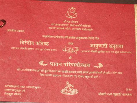 Sle Wedding Invitations by Sle Hindu Wedding Invitation Cards In Style