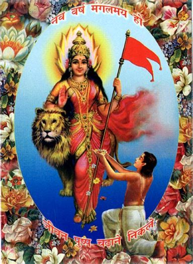 hindu new years hindu nationalist greeting cards