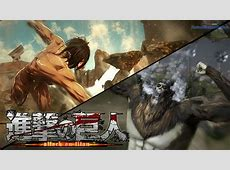 APE BEAST TITAN vs Eren Titan Boss Battle - Attack on ... Attack On Titan Eren Titan Vs Armored Titan