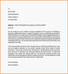 Loan Marketing Letter Introductory Letter Introductory Letter Sle Free Introductory Email Letter