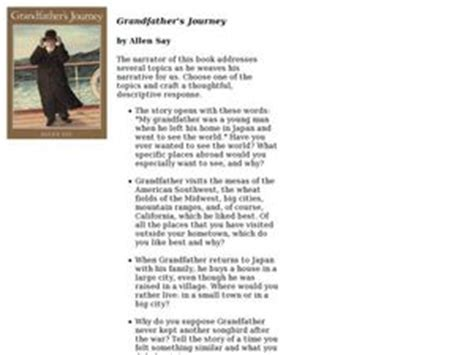 Grandfather S Journey Worksheets grandfather s journey 9th 11th grade worksheet lesson