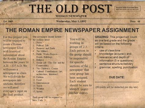 Ancient Rome Report Template Newspaper Articles Mrs Williams 6th Grade Humanities