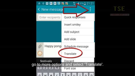 translate text messages   language  android