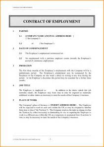template of contract of employment sle employment contract employment contract letter