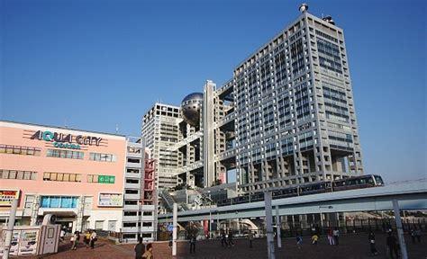Tv Aqua Japan tokyo travel odaiba daiba