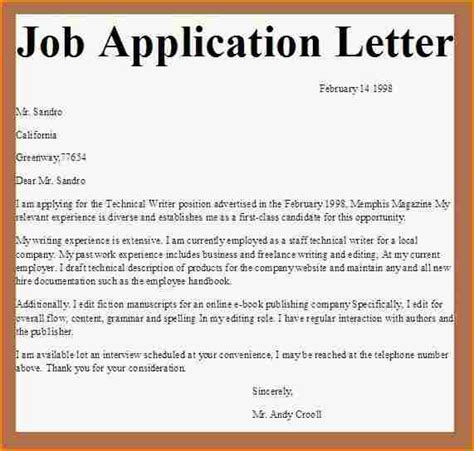 10  a letter to apply job   Basic Job Appication Letter