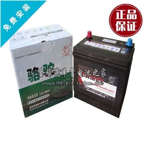 Toyota Corolla Battery What Size Car Battery For Toyota Corolla